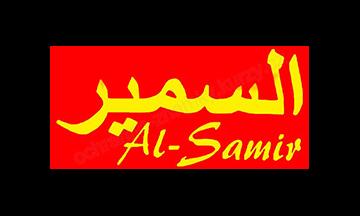 Al-Samir
